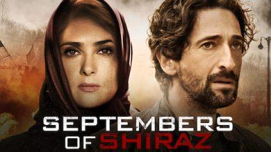 نقد و رمزگشایی فیلم Septembers of Shiraz 2015 ( سپتامبرهای شیراز )