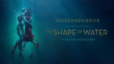 The Shape of Water (شکل آب) آی نقد