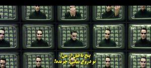 نقد و بررسی فیلم ماتریکس the matrix