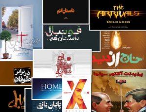 معرفی مستند های سریالی و تک قسمتی؛ برترین ها و مفید ترین ها
